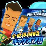 共闘スポーツRPG『ポケットフットボーラー』事前登録開始