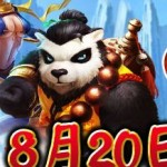 アクションRPG『太極パンダ』8月20日にリリース決定