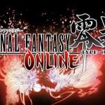 スクエニ、オンラインRPG『ファイナルファンタジー零式 ONLINE』発表。開発はパーフェクトワールド