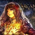 ガーラ、MMORPG『Arcane(アーケイン)』のライセンス契約締結