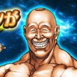 『剣と魔法のログレス 』 「超兄貴」とのコラボが決定