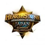 『ハースストーン』日本夏季選手権 開催!来場者数最大2000人規模のe-Sportsイベントが9月10日・11日秋葉原にて開幕