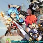 ファンタジック戦術RPG『ファルススクロニクル』ティザーサイト公開