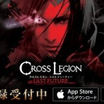 MMORPG『クロスレギオン~ラストフューチャー~』事前登録者数3万人を突破