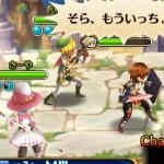 ガンホー新作RPG『セブンスリバース』戦闘画面を見ると、、、思ってたのと違う!?