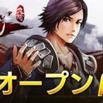 武侠アクションRPG『九陰 Age of Wushu』オープンβテスト開始