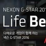 ネクソン、「G-STAR 2016」に『ダークアベンジャー3』『Tree of Savior:Mobile Remake』など新作35タイトル出展!