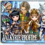 みんなで×つなげるバトルRPG『12オーディンズ』、「VALKYRIE PROFILE」とのコラボ第2弾が決定