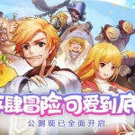 MMORPG『ラグナロクオンラインモバイル』中国サービス開始。日本語音声が追加、テーマソングは日本語