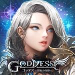 異界の戦いが狼煙を上げる!MMORPG『Goddess』Android版オープンβテスト開始!