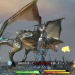 MMORPG『ゲートオブリベリオン』αテスト第2弾の実施決定!テスター募集開始