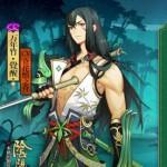 本格幻想RPG『陰陽師』、新式神「万年竹」が期間限定で登場