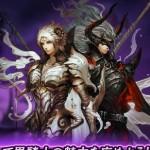 新作オンラインRPG『黒騎士と白の魔王』、「黒騎士アンバサダー」のプログラムを本格的に開始