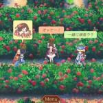 オンラインRPG『アトリエオンライン ~ブレセイルの錬金術士~』発表!ほのぼのとした世界感、やり込み要素抜群の調合