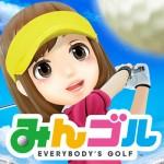 誰でも簡単に爽快ショット!ゴルフゲーム『みんゴル』配信開始