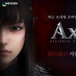 ネクソン、超大型モバイルMMORPG『AxE(Alliance x Empire)』韓国で17日から事前予約実施