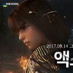 ネクソン、MMORPG『AxE(Alliance x Empire)』韓国で9月14日に正式サービス開始