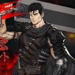 アクションRPG『HIT』、TVアニメ『ベルセルク』とのコラボレーション開催!