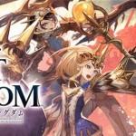 アクションRPG『ロストキングダム』配信日が9月6日に決定