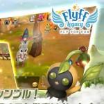 MMORPG『フリフレガシー』、台湾にてダウンロードランキング1位を獲得