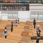 MMORPG『イルーナ戦記オンライン』イルーナ学園・文化祭イベントを開催