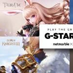 ネットマーブル、G-STAR 2017 出展ライナップ公開。『TERA M』『セブンナイツ2』『イカロス M』+未公開1種