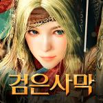MMORPG『黒い砂漠モバイル』韓国で2018年1月に正式サービス開始
