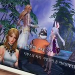 MMORPG『TERA M』実機でのプレイ映像を紹介