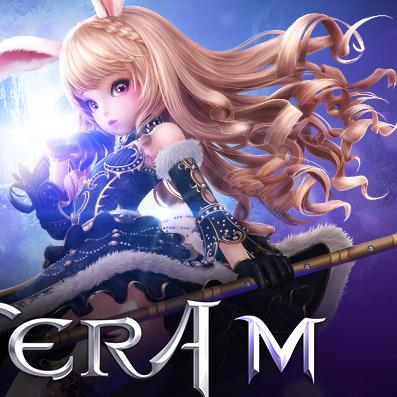 teram1