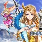 ライディング激闘RPG『太極パンダ -DRAGON HUNTER-』Android版βテスト実施