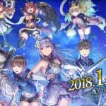 ドラマチックファンタジーRPG『オーディナル ストラータ』1月9日に配信決定!