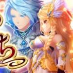 MMORPG『暁のエピカ』メインストーリー追加。大型アップデート「新たなる旅立ち」実施