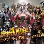 MMORPG『Goddess~闇夜の奇跡~』サービス開始1周年!大型アップデートを実施