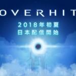 アクションRPG「HIT」を手掛けたNAT Gamesの最新作『OVERHIT』日本配信が初夏に決定!