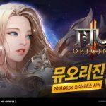 【韓国】MMORPG『ミューオリジン2』6月4日に正式サービス開始