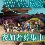 ミストウォーカー、対戦型RPG『テラウォーズ』Android端末向けクローズドβテストの参加者募集を開始