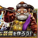 MMORPG『ガーディアンズ』新機能「練成機能」と新規クエスト追加!