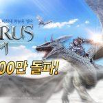 【韓国】MMORPG『イカロスM』事前登録者数が100万人を突破