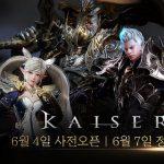 【韓国】ネクソン、MMORPG『KAISER』正式サービス開始。「リネージュII」のチェ・キビョン氏を中心に3年をかけて開発