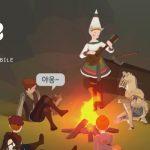 MMORPG『マビノギモバイル』新規映像を公開。チャットで(笑)と入力するとキャラクターが腹を抱えて笑う