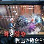 1vs4非対称対戦型マルチプレイゲーム『アイデンティティⅤ』Android版の配信日が7月11日に決定
