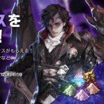 MMORPG『ロード オブ ロイヤルブラッド(LORB)』ログイン&レイドボスイベント開催