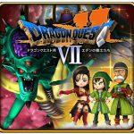 『星のドラゴンクエスト』歴代シリーズイベント「ドラゴンクエストVIIイベント」が復刻開催