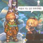 【韓国】MMORPG『スピリットウィッシュ』新たなPVを公開。10月2日からクローズドβテスト実施