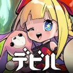絵本風タッチMMORPG『デビルブック』リリース日が1月8日に決定!