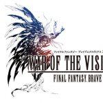 『WAR OF THE VISIONS ファイナルファンタジー ブレイブエクスヴィアス 幻影戦争』タイトル発表!