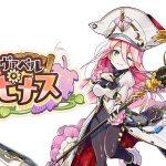 アソビモ、MMORPG『アヴァベル ルピナス』、英雄コレクション型RPG『アヴァベルEX』発表