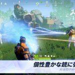 「荒野行動」のNetEase新作バトロワ『サイバーハンター』Google Playで事前登録開始
