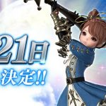 MMORPG『イカロスM』正式サービス開始日が2月21日に決定!