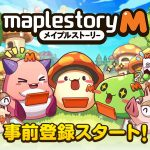 MMORPG『メイプルストーリーM』日本サービスに向けた事前登録開始!